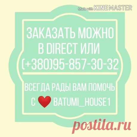 Заказывай и ты себе отдых на лето ❤️ У нас горящие цены и комфортные условия 🏢  Бронируй прямо сейчас и получай скидку 10% на проживание с 01.01.2020- 31.05.2020❗ . . . #batumi#batumibeach#house#apartamento#price#sea#like#ukraine#belarus#europe#relax#reasonableprice#лайки#коментарии#комментариивзаимно#лайкивзаимно#квартры#квартырыподсьем#сьемквартир#сьемжилья#недорого#выгодныетуры#выгодныеусловия