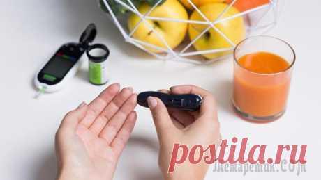 Народные средства от повышенного сахара в крови. Рецепты для снижения сахара в крови Немногие знают, как быстро снизить сахар крови в домашних условиях. Тем временем его высокое содержание свидетельствует о неправильном образе жизни, отсутствии физических нагрузок, склонности к жирным...