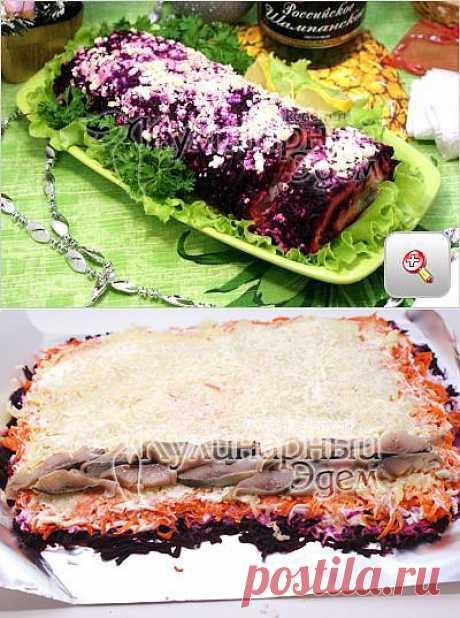 Herring under a Fur Coat salad roll - Salads fish and seafood salads