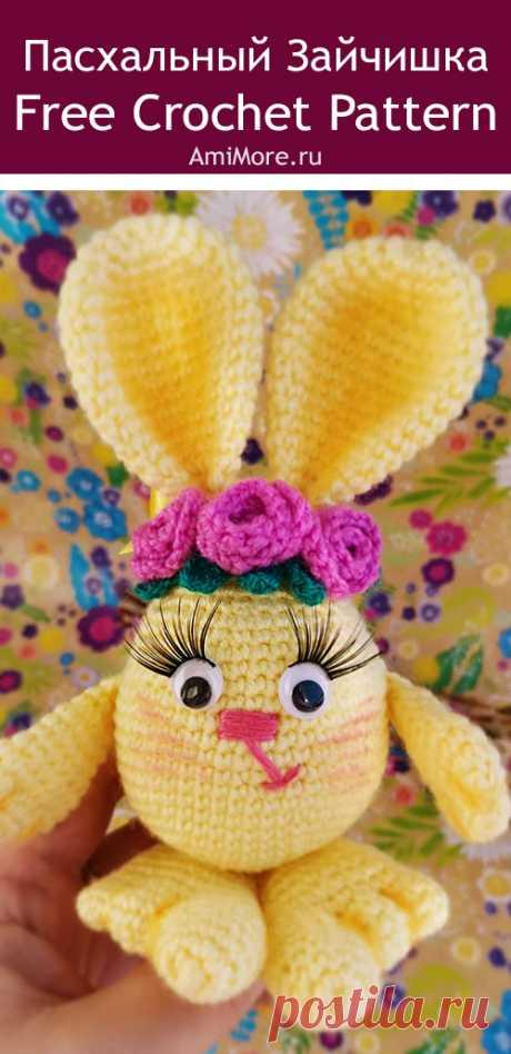 PDF Пасхальный зайчишка крючком. FREE crochet pattern; Аmigurumi animal patterns. Амигуруми схемы и описания на русском. Вязаные игрушки и поделки своими руками #amimore - заяц, маленький зайчик, кролик, зайчонок, зайка, крольчонок.
