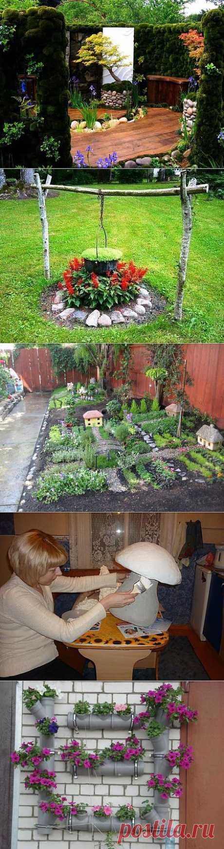 Идеи для дачи-огорода | ОГОРОД БЕЗ ХЛОПОТ