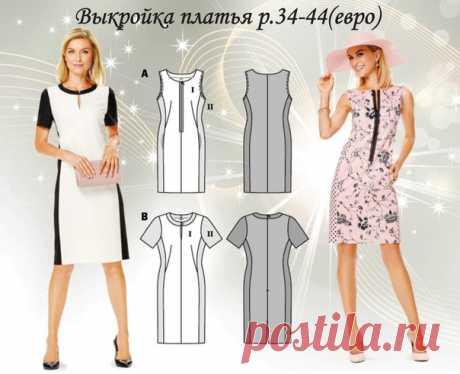 Выкройка платья р. 34-44(евро) #шитье #выкройки #мастер_класс #моделирование Мировая мама
