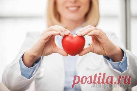 Скрытые болезни сердца