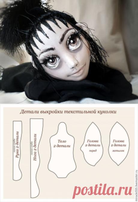 Подробный мастер-класс по созданию мистической куколки из трикотажа. Часть 1 - Ярмарка Мастеров - ручная работа, handmade