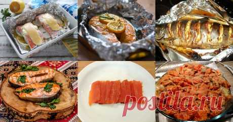 Кижуч - 8 рецептов приготовления пошагово - 1000.menu Кижуч - быстрые и простые рецепты для дома на любой вкус: отзывы, время готовки, калории, супер-поиск, личная КК