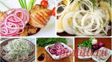 6 marinadas sabrosas para la cebolla — el libro Culinario - las recetas de la foto