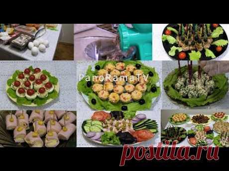 7 РЕЦЕПТОВ оригинальных и аппетитных ЗАКУСОК для праздничного стола. ПРОСТО и ВКУСНО.