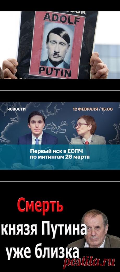 (3) Герой Росси Роман Филипов - YouTube