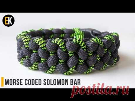 Браслет из паракорда Morse Coded Solomon Bar