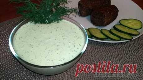 Вкуснейший огуречно-сырный соус Вкуснейший и простой в приготовлении соус огуречно-сырный.Посвящается тем, кто не любит майонезные соусы… Идеально подходит к рыбе, мясу, овощам.ИНГРЕДИЕНТЫ 1.Огурец свежий-1шт2.Сметана -3ст.л(жирная ...