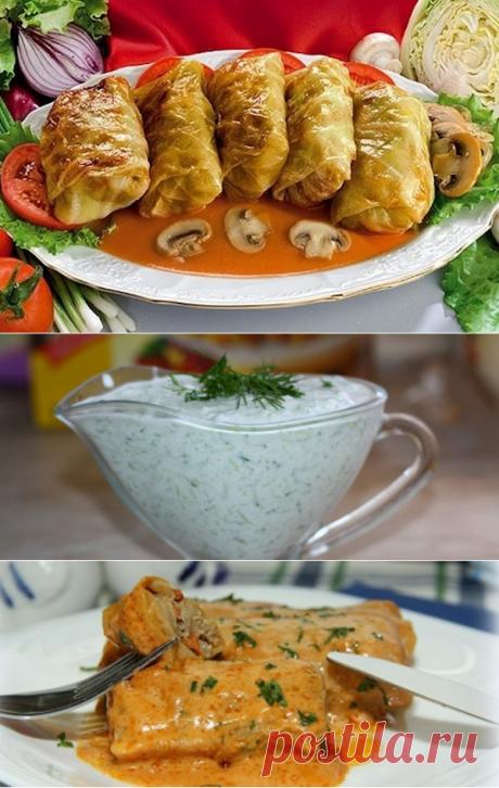 Соус для голубцов — лучшие идеи приготовления подливки для вкусного блюда | Кулинарушка - Вкусные Рецепты