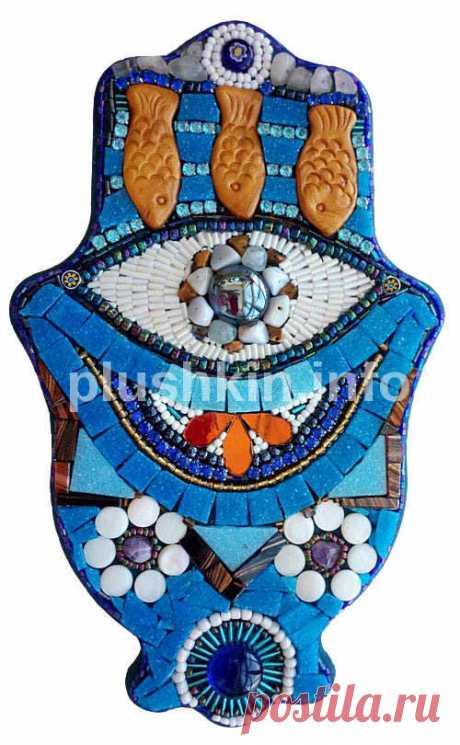 Хамса с мозаикой из разных материалов