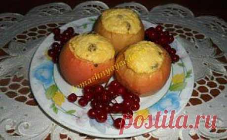 Яблоки запеченные с творогом и изюмом