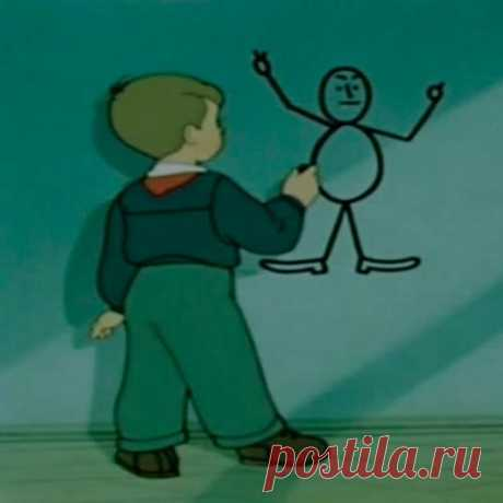 Смотреть советские мультфильмы о лентяях и двоечниках