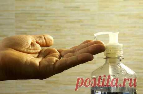 Як зробити антисептик для рук: антибактеріальний засіб своїми руками | Факти ICTV Як зробити антисептик для рук у домашніх умовах. Інструкції з приготування домашнього антибактеріального засобу для рук дивіться у матеріалі Фактів ICTV