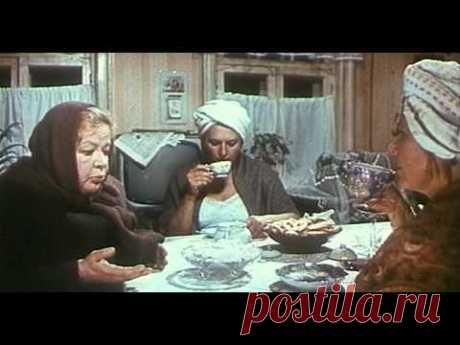 Русское поле (1971 г.)