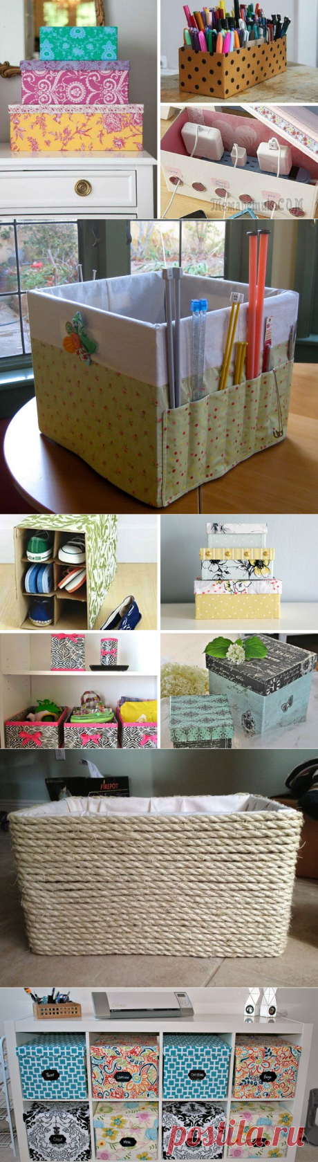 25 ideas after which it will not want to throw out cardboard boxes