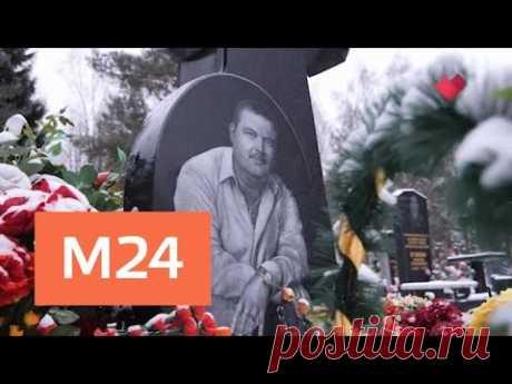 """""""Раскрывая мистические тайны"""": проклятые дома - Москва 24"""