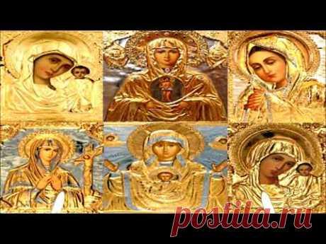 Сеанс Очистки Молитвой от неудачи, нужды, порчи, сглаза, злого языка, завистников. Сильная Вычитка.