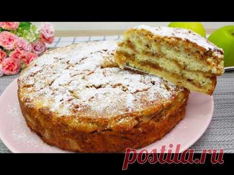 Самый простой яблочный пирог 🍏 «Три стакана»! Невероятно вкусно и быстро! # 235