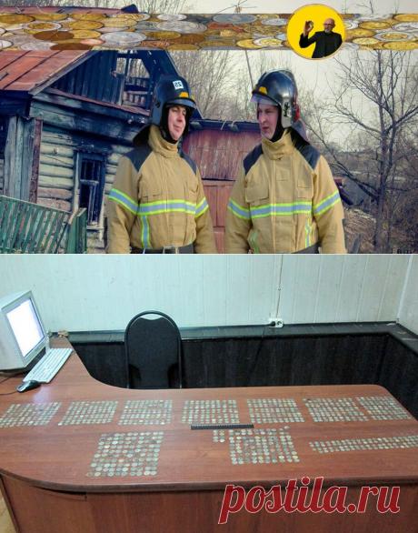В сгоревшим доме Саратовские пожарники нашли клад ценных монет стоимостью 147.000 рублей | Остров находок | Яндекс Дзен