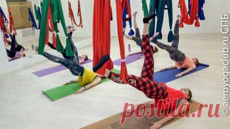Йога для женщин. Польза йоги для женщин Йога и фитнес в гамаках Аэро йога СПБ