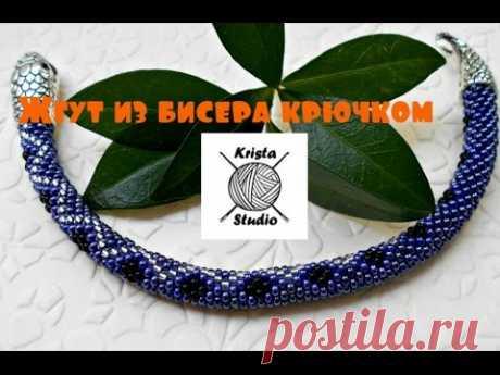 Plait from beads a hook a semi-column | KristaStudio