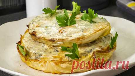 То блюдо, когда капуста - как праздник!!! | Шеф-повар Василий Емельяненко | Яндекс Дзен