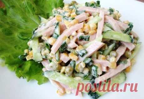 Простой, но очень вкусный салат «Соломка». Лично я этот салатик обожаю!