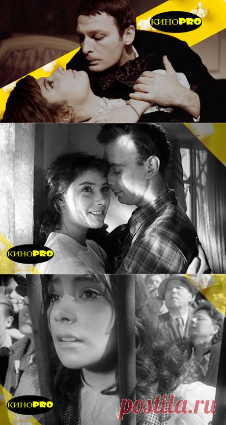 Две лучшие роли Татьяны Самойловой по моему мнению | КИНОPRO | Яндекс Дзен
