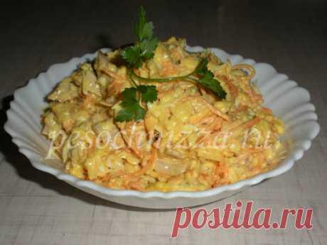 Салат из курицы, корейской моркови и апельсина   pesochnizza.ru Этот рецепт для тех, кто любит пикантные салаты, сочетание мяса и фруктов. Вкус очень интересный...