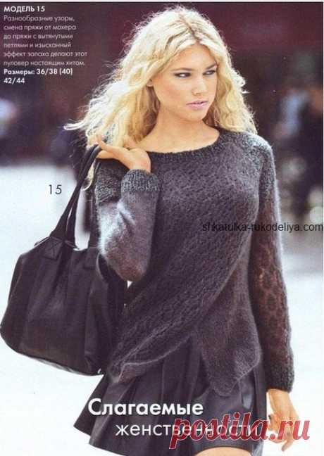 Пуловер с эффектом запаха Пуловер с эффектом запаха спицами. Пуловер серый из мохера спицами