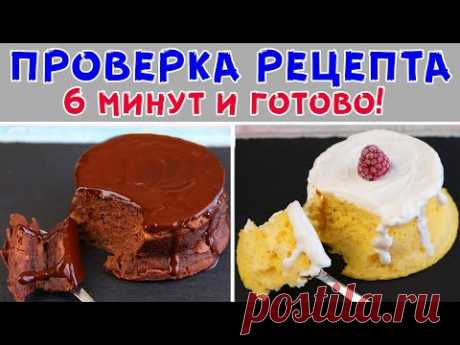 Заменит пирожное и торт! Да ещё и полезно! БЕЗ ВРЕДА для фигуры! Магкейк