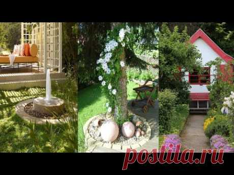 Красивый дизайн для двора дома и дачи