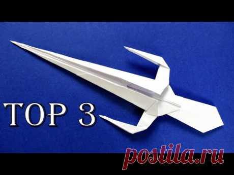 Оружие из бумаги - ТОП 3 - Как сделать меч из бумаги
