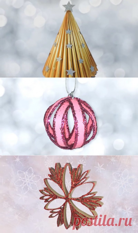 Новогодние приготовления: 5 волшебных украшений из бросового материала