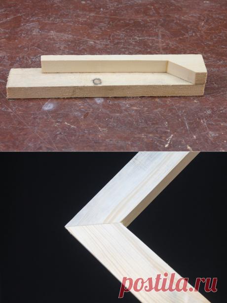 Сделал из бруска простую самоделку для зажима деревянных деталей под углом 45 градусов | Генератор идей | Яндекс Дзен
