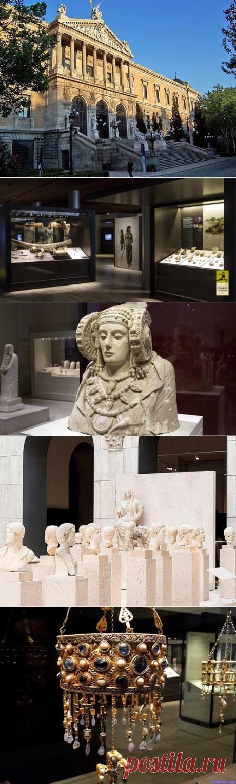 Музей Археологии Мадрид Испания, экскурсия в Музей , вы увидите лучшие археологические находки древнего мира, римской эпохи, средних веков