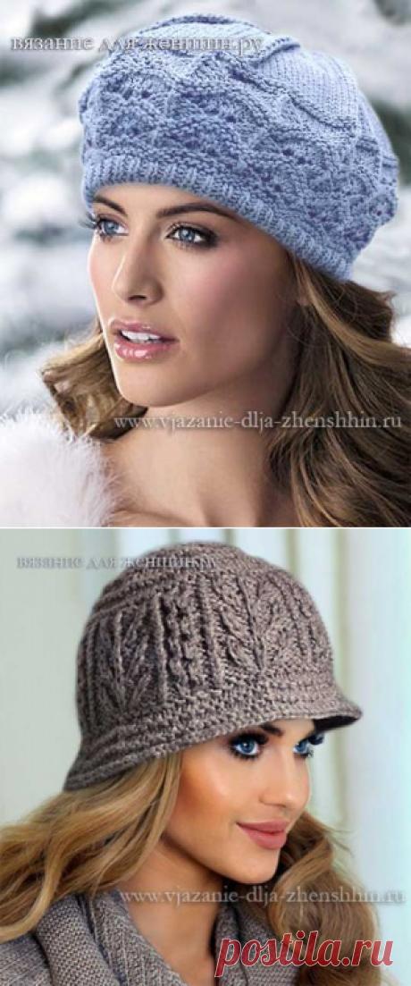 Шапки для женщин вязаные спицами схемы и описание моделей
