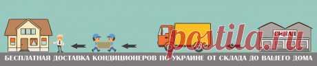 LG PM09SP | Купить кондиционер Харьков - 23 Цельсия