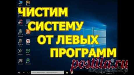 """Программы для очистки Windows 10 от мусора: 5 лучших программ на русском Почему Windows всегда работает с разной скоростью? Вопрос, наверное, риторический...Когда только установишь систему — она будто """"летает"""": загружается быстро, папки открываются сразу без промедления, н..."""