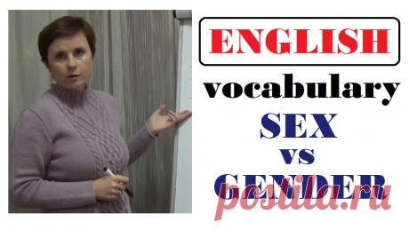 Sex vs gender
