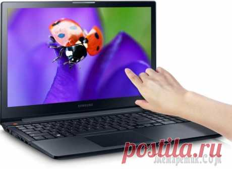 Ноутбук меняет яркость экрана сам, автоматически.