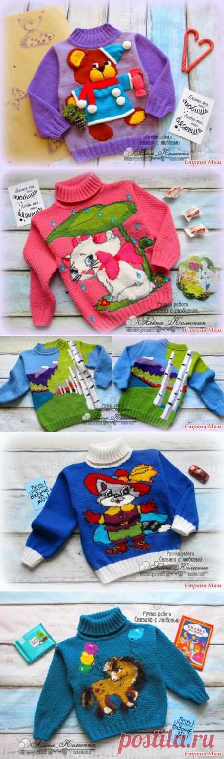 . Children's sviterochka - Knitting - the Country of Mothers