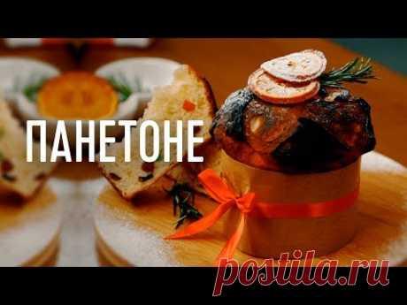 Рецепт:  Італійський панетоне