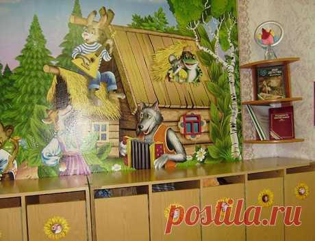 Картинки для оформления группы в детском саду (38 фото) ⭐ Забавник