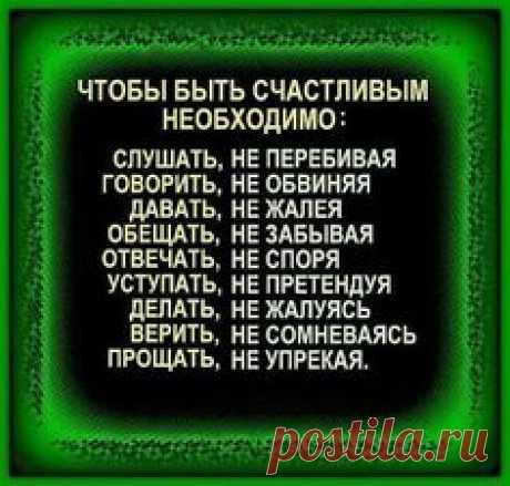(102) 20f84193fc8b8e1069c469e1ecb7e618.jpg 640×930 p_ks. | card
