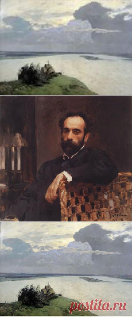 """Философия Левитана, воплощенная в его картине """"Над вечным покоем"""""""