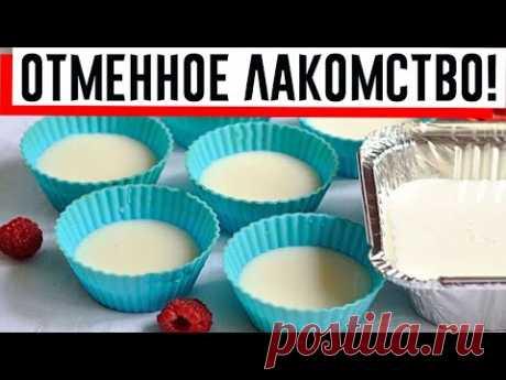 Все лето готовлю холодный десерт из молока: делюсь рецептом, с которым справится даже ребенок!