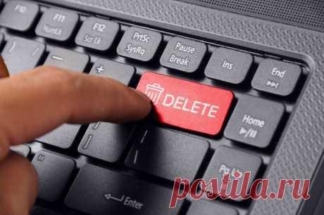 2 способа Как полностью удалить файл с компьютера без возможности восстановления | Компьютерные знания